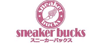 sneaker bucks