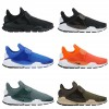 【4月29日】Nike Sock Dart SE 2016 Summer Hasta/Total Crimson