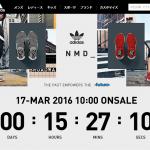 【3月17日発売】adidas originals NMD_RNR NMD_CS1 NMD_CHUKKA【商品ページ】