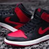 【復刻】Air Jordan 1 High OG Bred【2016年秋頃】