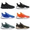 【Nike.com 4月16日】Nike Sock Dart SE【クル━━━(゚∀゚)━━━!?】