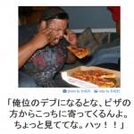 """【4月29日発売!】Nike SB Dunk Low """"Cold Pizza""""【ハッ!!ってクリックすればおk】"""