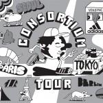 【国内4月30日発売】adidas Consortium Tour 「FOOTPATROL EQT」 リーク画像きたぞ!