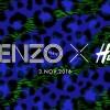 【11月3日発売】H&Mの次のコラボレーションブランドが「KENZO(ケンゾー)」に決定!!