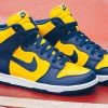"【5月14日発売予定】NIKE DUNK RETRO QS ""MICHIGAN"""