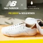 """【予約開始】New Balance EXCLUSIVE MODEL""""Pro Court"""" 【ユナイテッドアローズ】"""