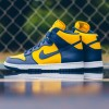 "【5月14日9:00発売 直リンクあり】Nike Dunk High Retro QS ""Varsty MAze/Midknight Navy"""