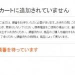 【5月20日】Nike.com リストック直リンあり クル━━━(゚∀゚)━━━!!!!!!!???【最近の傾向記載あり】