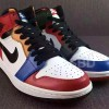"""【フェイク or リアル?!】Nike Air Jordan 1 """"What The""""【エアジョーダン1ワットザ】"""