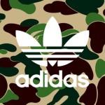 【リーク】Bape x adidas NMD_R1 2 Colors Release!!【ベイプ x アディダスNMD R1】