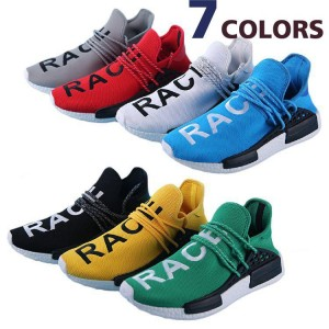 pharrell-williams-x-adidas-boost-nmd fake