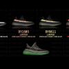 【2016-2017リリース予定】adidas Yeezy Boost 350 V2 5色【アディダス イージーブースト350 V2】