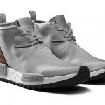 """【10月発売】adidas NMD Chukka 1 Trail """"Black & Grey""""【アディダス NMD チャッカ 1 トレイル】"""