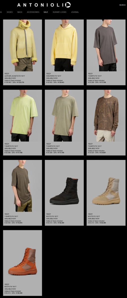 antonioli-yeezy-season-3