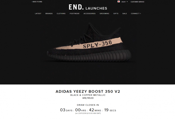 end-yeezy-boost-350-v2-11-23-copper