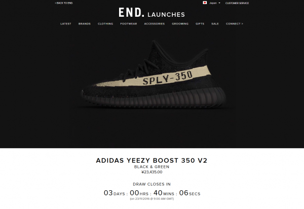 end-yeezy-boost-350-v2-11-23-green