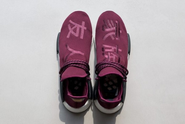 pharrell-williams-x-adidas-hu-nmd-friends-family-700x468