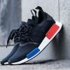 【1月14日再販】adidas NMD R1 Primeknit 1st Color 販売予定店舗一覧をご覧ください【アディダス NMD R1 ファーストカラー】
