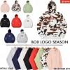 【シュプリーム 12月10日発売】Supreme Box Logo Parka & Regular Item【価格一覧】