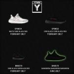 【真相】adidas Yeezy Boost 350 V2 4色展開のダークグリーンとは?????【アディダスイージーブースト350V2ダークグリーン】