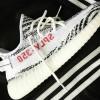"""【速報:2月25日発売】adidas Yeezy Boost 350 V2 """"Zebra""""【アディダス イージーブースト350 V2】"""