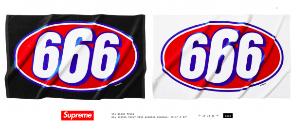 Supreme 666 Beach Towel