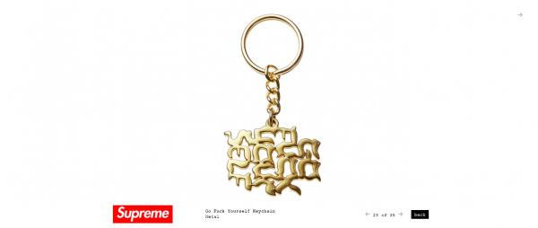Supreme Go Fuck Yourself Keychain
