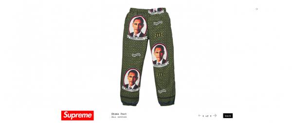 Supreme Obama Pant