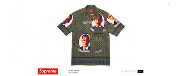 Supreme Obama Shirt
