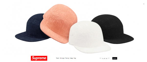 Supreme Text Stripe Terry Camp Cap