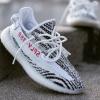 """【2月25日(土)発売】adidas Yeezy Boost 350 V2 """"Zebra""""【アディダス イージーブースト350 V2】"""