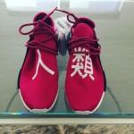 """【2017夏発売予定】Pharrell × adidas NMD Human Race """"Shock Pink""""【ファレルウィリアムス x アディダス】"""