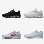 【3月26日9:00発売】Nike Air Max  LD-ZERO & Nike Air Vapormax 【エアマックスLDゼロ ヴェイパーマックス】