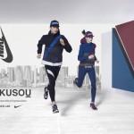 【3月9日10:00~発売】NikeLab x Undercover GYAKUSOU 【ナイキラボxアンダーカバー】