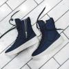 【3月8日発売】KITH & Fear of God Limited Military Sneaker【キース x フィアオブゴッド】