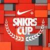 【3月17日開幕】SNKRS CUP 2017 開幕 【スニーカーズカップ2017】