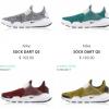 """【5月1日発売予定】Nike Sock Dart QS """" Safari """"【ナイキ ソックダート サファリ】"""