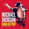 【アイテムリーク】Supreme x Michael Jackson Collaboration【シュプリーム x マイケル・ジャクソン】
