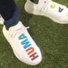 """【超限定】adidas NMD Human Race """"Birthday""""【アディダス NMD ヒューマン・レース】"""