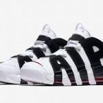 """【6月29日発売】Nike Air More Uptempo """"Scottie Pippen"""" PE【ナイキ エア モア アップテンポ】"""