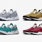 """【5月3日発売】Nike Sock Dart QS """" Safari """"【ナイキ ソックダート サファリ】"""