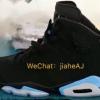 """【リーク】Air Jordan 6 """"University Blue""""【エアジョーダン6】"""