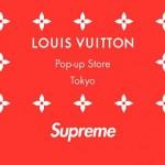 【重要】LOUIS VUITTON × SUPREME キタ━━━━(゚∀゚)━━━━!!【ルイヴィトン シュプリーム】