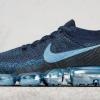 【限定】Nike x JD Sports Air VaporMax Exclusive 【ナイキ エア ヴェイパーマックス エクスクルーシブ】