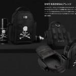 【9月1日発売】Amazon Kicks x mastermind Japan x Marquee Player x New Era 【アマゾンキックス マスターマインドジャパン マーキープレイヤー ニューエラ】