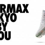 """【2月24日再販】Nike Air VaporMax iD """"Tokyo"""" 【ヴェイパーマックス 東京限定】"""