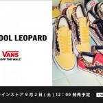 【9月2日発売】VANS OLD SKOOL DX LEOPARD 【オールドスクールレオパード】