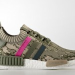 "【10月14日発売】adidas NMD R1 Primeknit ""Green Night"""