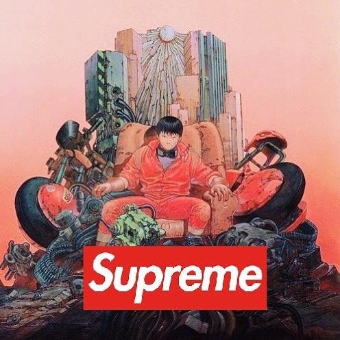 akira-x-supreme-2