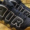 """【サンプル流出】Nike Air More Uptempo """"Navy and Gum""""【エア・モア・アップテンポ】"""